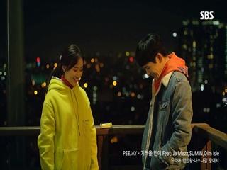 기적을 믿어 (Feat. Ja Mezz & SUMIN & Qim Isle)