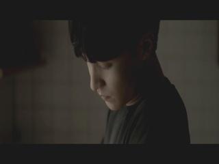 그대의 것
