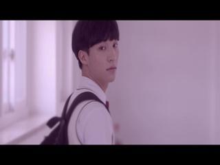그대의 것 (Teaser)