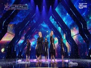 [풀버전] ♬ Destiny(나의 지구) - 오마이걸 @2차 경연