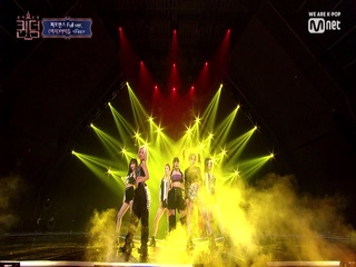 [풀버전] ♬ Fire - (여자)아이들 @2차 경연