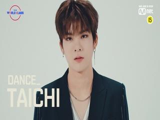 [Performance Film] 타이치(TAICHI)_Dance