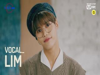 [Performance Film] 림(LIM)_Vocal