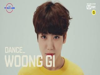 [Performance Film] 웅기(WOONG GI)_Dance