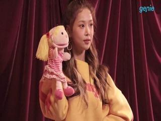 강예슬 - [퐁당퐁당] M/V 비하인드 & 인사 영상