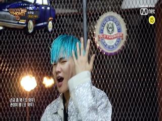 [SMTM8] ′위로′ MV - 타쿠와 (Feat. 한요한)