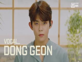[풀버전/Performance Film] 동건(DONG GEON)_Vocal