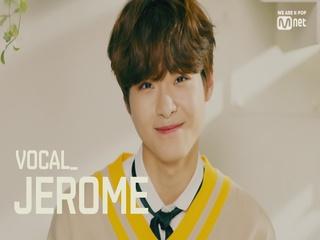 [풀버전/Performance Film] 제롬(JEROME)_Vocal