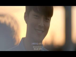 그대의 밤, 나의 아침 (TEASER)