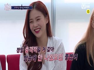[비하인드] 2019 희열 모먼트(feat.발가락)ㅣ오마이걸 대기실