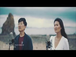 모세의 기도 (Feat. 김윤진)