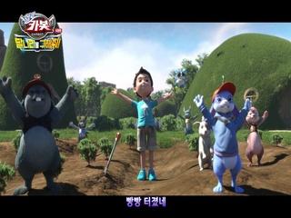 포도알 (극장판 헬로카봇 달나라를 구해줘! OST)