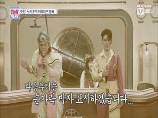 [15회] 우당탕탕 노라조의 'iKON-사랑을 했다' 리메이크 도전기 (왜 박자에 들어가질 못해!!)
