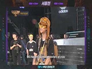 [SMTM8] TOP4 '서동현' 무대 모아보기