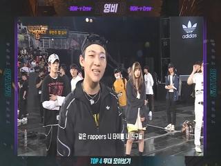 [SMTM8] TOP4 '영비' 무대 모아보기