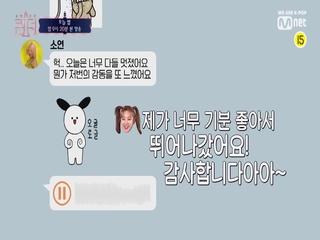 [선공개/5회] 경★축 <퀸덤> 단톡방 개설! 훈훈 그 자체의 대화 공개!