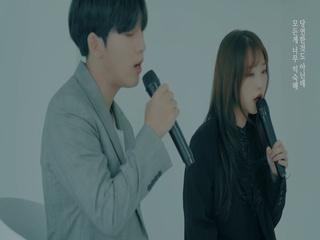 긴 긴 인사 (Feat. 이민혁)