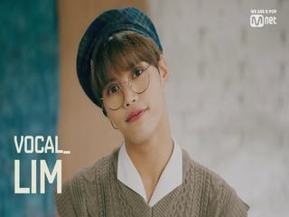 [풀버전/Performance Film] 시준(SI JUN)_Vocal