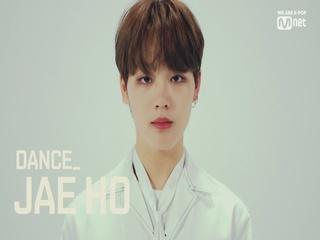 [풀버전/Performance Film] 재호(JAE HO)_Dance