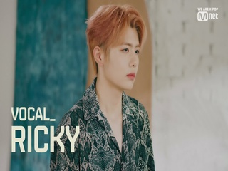 [풀버전/Performance Film] 리키(RICKY)_Vocal