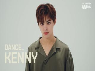 [풀버전/Performance Film] 케니(KENNY)_Dance