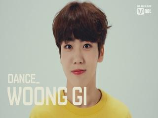 [풀버전/Performance Film] 웅기(WOONG GI)_Dance