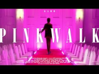 Pink Walk (Teaser)