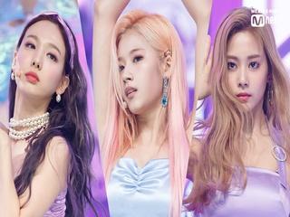 ′최초공개′ 퀸의 귀환 ′트와이스′의 ′Feel Special′ 무대