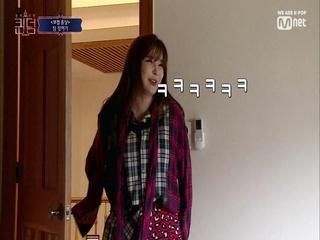 [5회] '아↗하↗하↗핫↗' 장(난)꾸(러기) 뽀미 언니