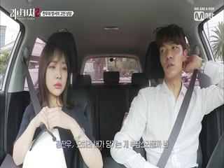 [6회] ★고민상담소 open★ '직진男 & 소심女'