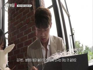 [6회] <가빈 영역> 듣기 평가 만점자 정찬우 (고득점의 비법은 관심?)