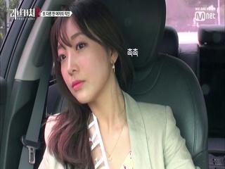 [6회] 짠하다, 짠해! 인욱을 지켜봤소영 (찐러브 소영 응원할게 ㅠ)