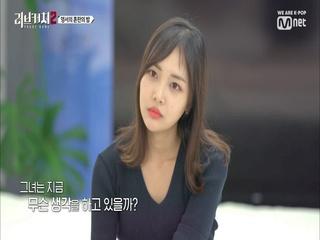[6회] 영서에게 호감을 보인 남자 000! 누구?
