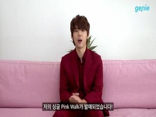 가호 (Gaho) - [Pink Walk] 발매 인사 영상