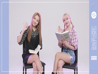 PD도 깜놀함 수아 & 한동 포텐 폭발 영상   Dreamcatcher SUA & HANDONG   1분 낭독 Reading the lyrics