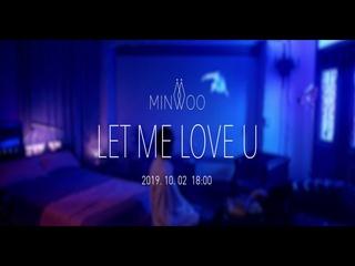 Let Me Love U (Feat. 이영지) (Teaser)
