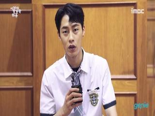 [MBC 드라마 '어쩌다 발견한 하루'] '이재욱' 인터뷰