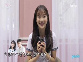 [MBC 드라마 '어쩌다 발견한 하루'] 출연자 릴레이 인터뷰