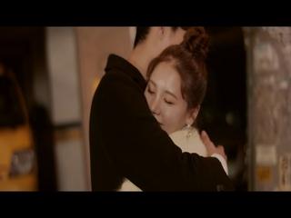 새 사랑 (Teaser 1)