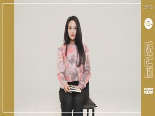 드림캐쳐 메보 시연이 폭풍 랩핑 | Dreamcatcher Siyeon | 1분 낭독 Reading the lyrics