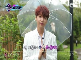 'Today's MCD' 엠카 SNS로 보는 오늘의 라인업!