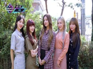 '엠카극장' with 라붐(LABOUM)