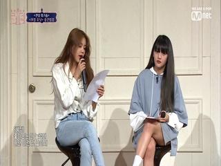 [6회] ♬Instagram - 아아(혜정&민니) @중간점검