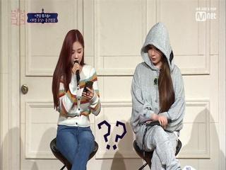 [6회] ♬허수아비 - 봄&쩡(박봄&효정) @중간점검