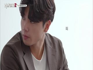 [7회] 연우, 소영이 맘에 쓰인다(!) 그의 마음은 직진? 아니면 작전?