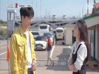 [7회] 둘이 참 예뻐 ♥ 정진x세라