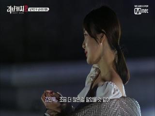 [7회] '난 불쌍하지 않아...' 홀로 남겨진 영서와 인욱! 새로운 관계?