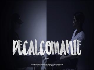Decalcomanie (데칼코마니) (Prod. by Boyfifty)