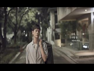 사랑 둘 (MV Teaser #2)