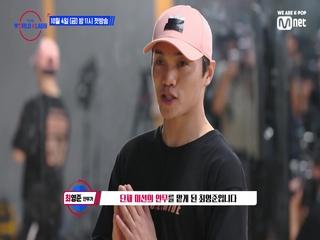 [선공개] 안무가 최영준 & 작곡가 정호현 기습방문?! <월드 클래스> 오늘 밤 11시 첫방송